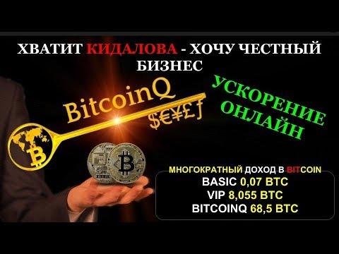 Как торговать на бирже криптовалют так, чтобы получить 100