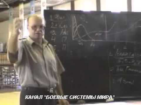 - креатинкиназа - Биохимия