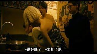 盧凱彤於2017年台灣電影《自畫像》客串演出一個鏡頭