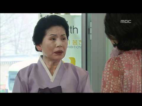 Cheer Up on Love, 5회, EP05, 08