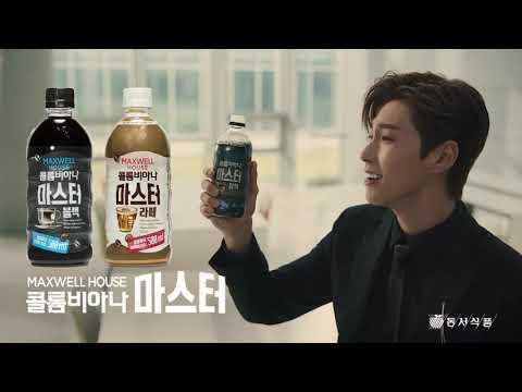 KOREAN TV COMMERCIALS 2019 08  유노윤호 맥스웰하우스 합본