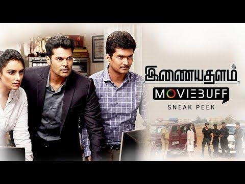 Inayathalam - Moviebuff Sneak Peek | Ganesh Venkatraman, Shweta Menon | Director by Shankar, Suresh