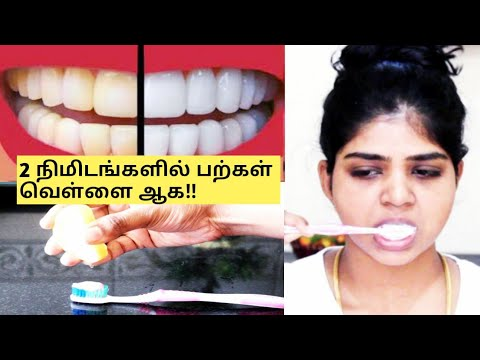 Teeth Whitening At Home In Tamil Whiten Your Yellow Teeth