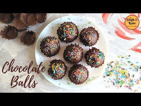 Chocolate Balls | Just 3 Ingredient Chocolate Ball Recipe | Chocolate Ladoo 😍😋