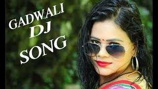 REEMA GHASYARI | NEW DJ GARHWALI SONG 2018 | ASHISH BHARDWAJ | Nagela Music