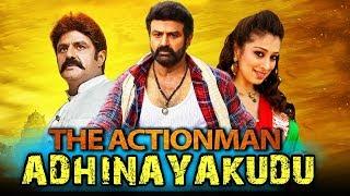 The Actionman Adhinayakudu (Adhinayakudu) Telugu Hindi Dubbed Movie   Balakrishna, Raai Laxmi