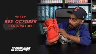 Vick Almighty Restores Nike Air Yeezy 2 Red Octobers using Reshoevn8r!!