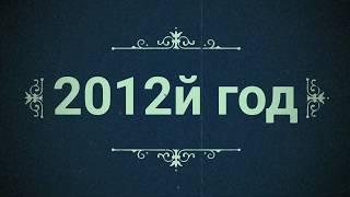 Автотуризм без границ , история в картинках, год 2012й