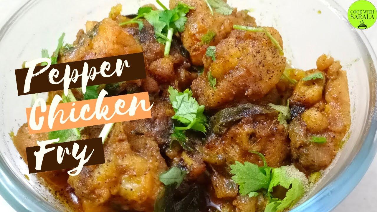Pepper Chicken Fry || Chicken Recipes || Chicken Milagu Varuval || Ep. 37