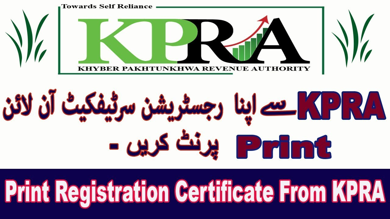 how to print registration certificate from kpra online in 2018 youtube