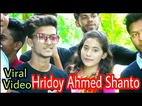NEW VIDEO || Hridoy Ahmed Shanto || Play Button ।। VAIRAL VIDEO || NAYEM AHAMED