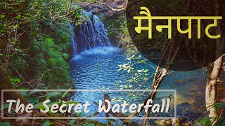 Mainpat Hidden Waterfall | Jungle Trekking | Jalpari Fish Point | Mainpart Ambikapur | Dk808