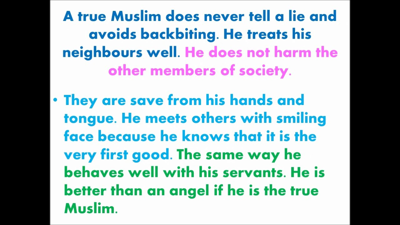 A True Muslim English Essay In Urdu  Youtube A True Muslim English Essay In Urdu