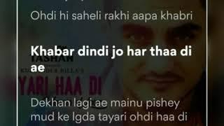 Tayari Haan Di (Full Lyrics)   kulwinder Billa  