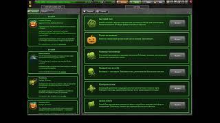 танки онлайн / хеллоуинуже в игре / голды х30? неужели?