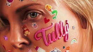 Талли | Рецензия