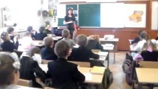 Урок математики 2 класс.Новые методы и приемы.Физкультминутки.№1