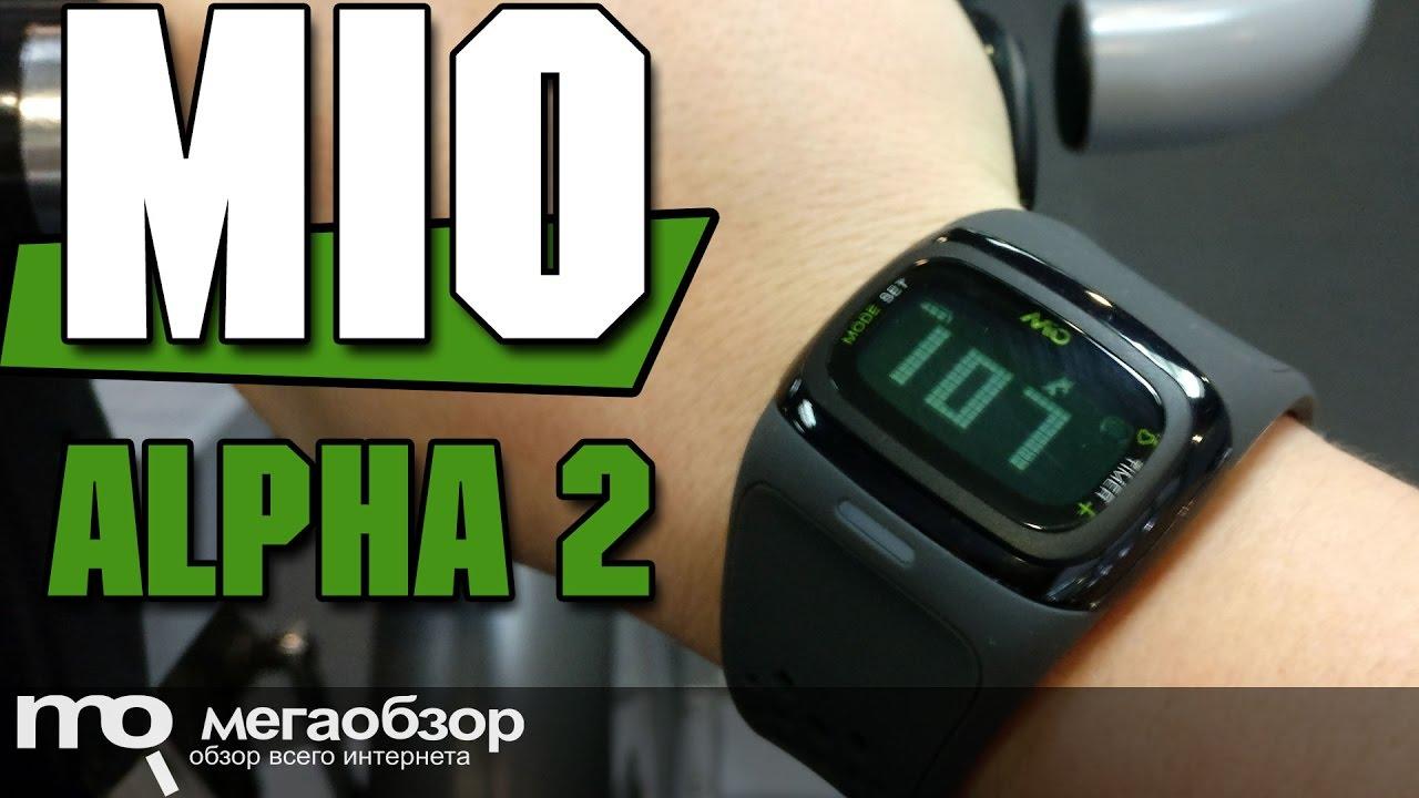 Mio Alpha 2 обзор браслета - YouTube