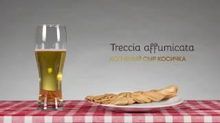 Итальянцы пробуют русские закуски к пиву