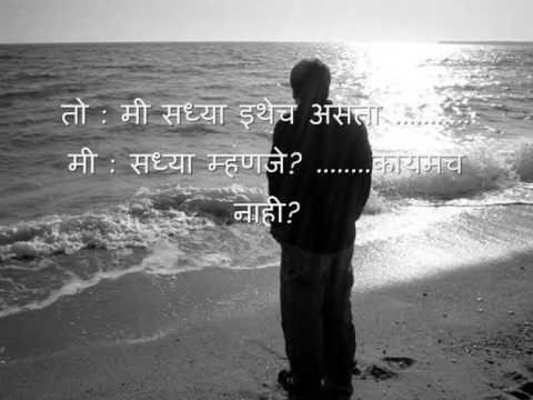 marathi kavita prem youtube