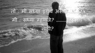 Marathi kavita- Prem