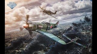 World of Warplanes Есть Кто Живой???