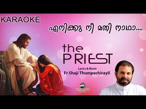ENIKKU NEE MATHI Karaoke with Lyrics   The Priest   Fr Shaji Thumpechirayil