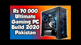 Best Mid Range Gaming Pc Build 2019 | Gaming Pc Build Vlog Pakistan | Gaming Pc Vlog Pakistan