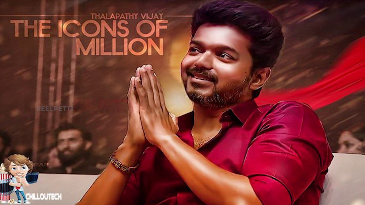 Vijay's Facebook Fans released a book named 'Vijay Icon of Millions' | ET 04 | Engal Thalapathy