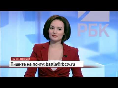 30.12.16 RBC: Aleksandr Butmanov