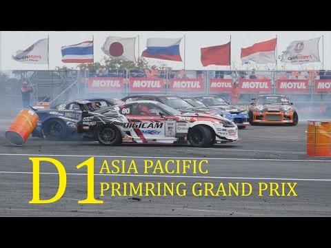 D1 ASIA PACIFIC PRIMRING GRAND PRIX 2016  (RUSSIAN DRIFT) vr A.SOLOP
