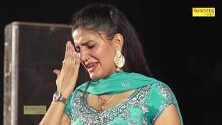 Sapna Dance | सपना का 2018 का पहला डांस | New Song 2018