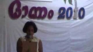 NCL Onam 2010 Sanjna Bhat Song