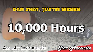 Dan + Shay, Justin Bieber - 10,000 Hours (Slow Chill Acoustic With Chords & Lyrics) Video