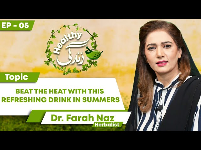 Heat Prevention In Summers