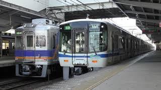 泉北7521f 和泉こうみラッピング 堺東発車