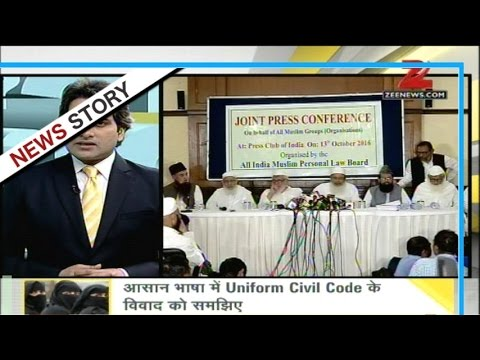 DNA: Analysing why Muslim Personal Law Board opposes Uniform Civil Code