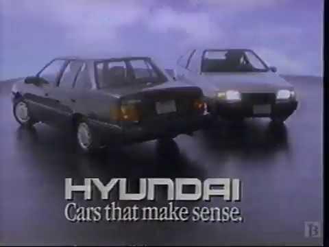 1990 Hyundai Excel Commercial