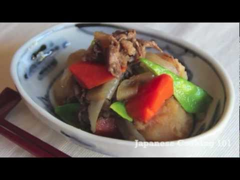 How to Make Nikujaga (Stewed Beef and Potatoes) Recipe ...