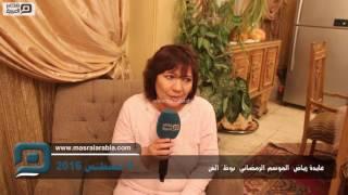 مصر العربية | عايدة رياض: الموسم الرمضاني