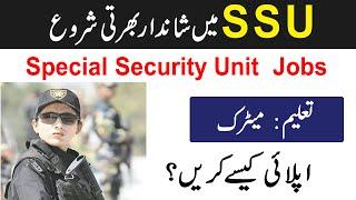 SSU Commando Jobs 2021,Special Security Unit Police Jobs, Govt Jobs,DSF