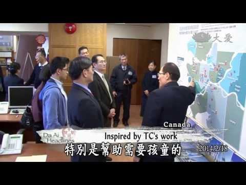 Direct General of the TECO Vancouver visited TC Canada Chapter