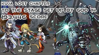 [DFFOO FF9 Only] Kuja Chapter Lv100 - 193,446 Score