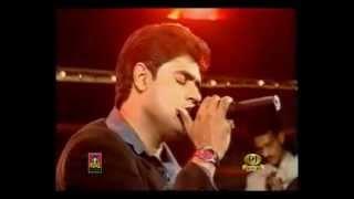 Tere Rang Rang Mowla Rang Rang by Umair Ali