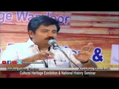 Salafiyya College Wandoor | National History Seminar & Exhibition | Aryadan Shoukath