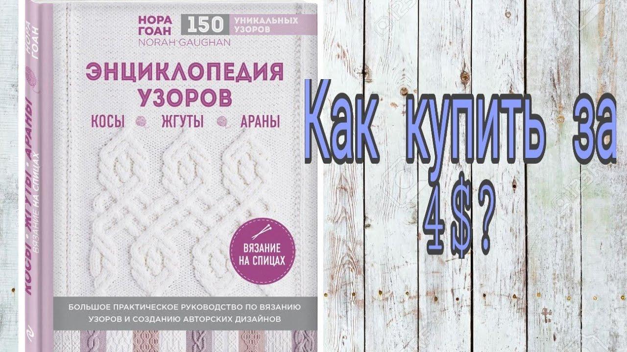 Купить книгу «геометрия. 7 класс. Рабочая тетрадь» (атанасян л. С. ) в интернет-магазине my-shop. Ru. Низкая цена, доставка курьером и почтой,