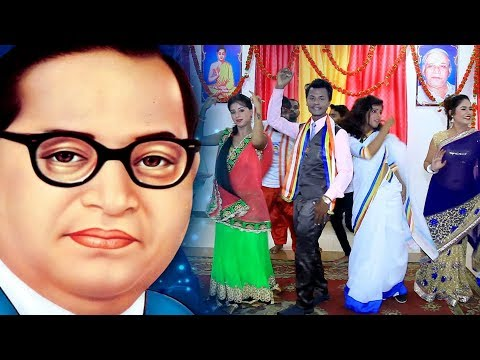 BHOJPURI HIT SONG 2018 - Happy Birthday To You - Aei Bheem Diwano Chalo Budh Ki Aur -Vishal Gajipuri