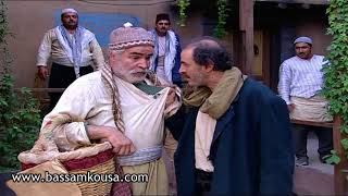 باب الحارة - الادعشري لابو غالب : انت جاسوس ابو النار بحارة الضبع  !!!  بسام كوسا