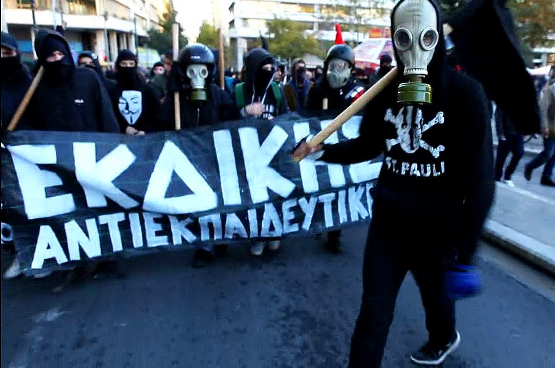 Athens anarchist riot greetings for 2015 jingle bells youtube m4hsunfo