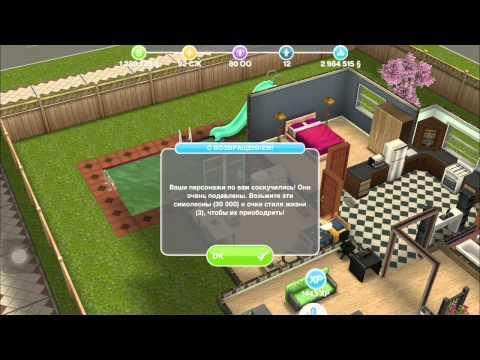Как вычислить жилую площадь квартиры